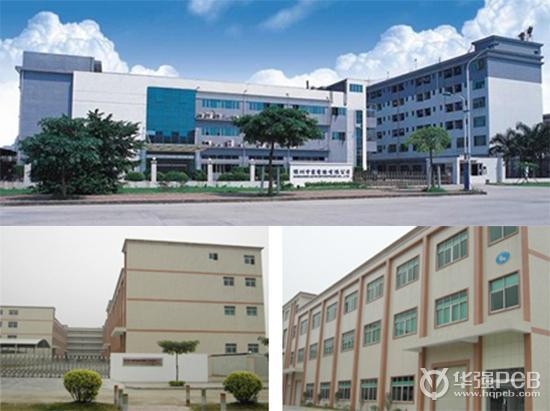 中富电路发展历程  1   中富电路简介 座落于中国深圳经济特区的中富