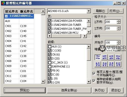 用鼠标滚轮缩放原理图和pcb图纸;3.键盘增强.