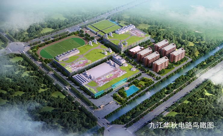 华强PCB工厂照片