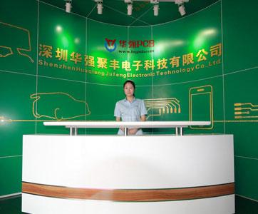 华强PCB工厂前台照片