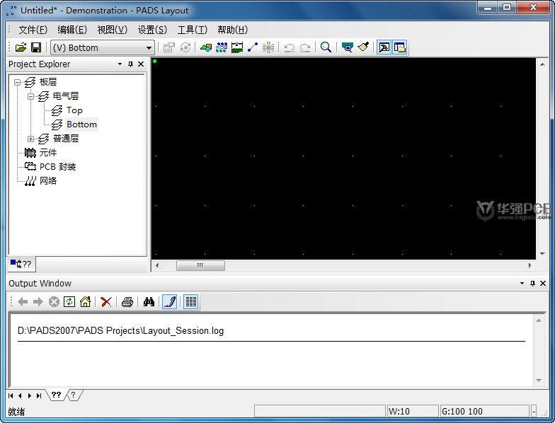 pads2005_logic教程下载