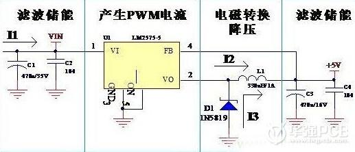 lm2575开关电源电路原理图