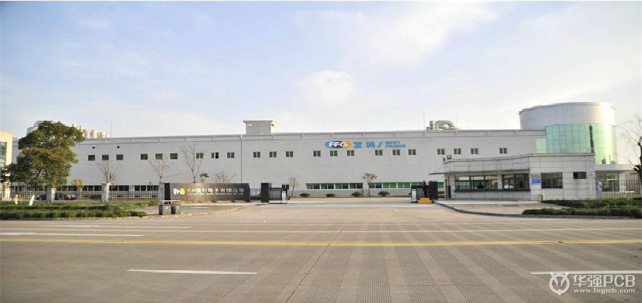 杭州威利广光电科技股份有限公司 2,浙江pcb线路板电路板生产厂家有