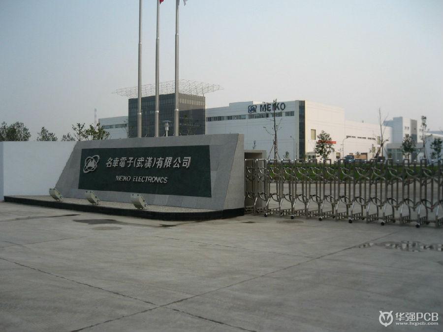 1、名幸电子(武汉)有限公司创立于2005年8月,系日本名幸集团在武汉经济技术开发区投资20亿人民币兴建的外商独资企业,是目前湖北省最大的外商独资企业,也是名幸集团在中国大陆投资建立的第一大印刷线路板生产基地。 2、健鼎(湖北)电子有限公司,母公司为台湾健鼎科技股份有限公司(简称健鼎科技),是台湾上市的高新技术企业,主要从事印制线路板的生产,是世界印制线路板制造厂前十名的企业。2009年,健鼎科技开始选址筹建大陆第二工厂,最终选址于湖北省仙桃市工业园作为第二工厂的建设地,并以其全资控股公司健鼎环球控股有限
